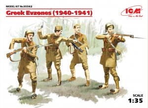 Greek Evzones 1940-1941  (Vista 1)