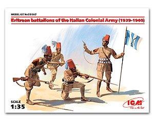 Eritrean battalions of the Italian i  (Vista 1)