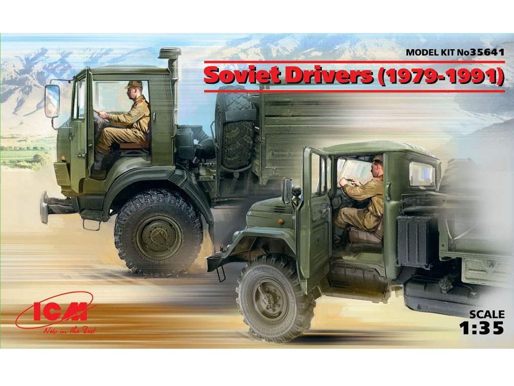 Conductores Soviéticos 1979-1991 - Ref.: ICMM-35641