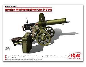 Russian Maxim Machine Gun (1910)   (Vista 1)