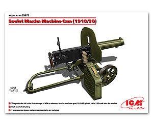 Soviet Maxim Machine Gun (1910/30)  (Vista 1)