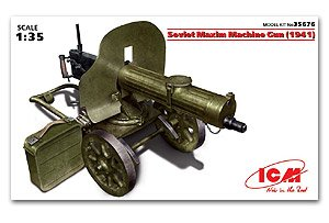Soviet Maxim Machine Gun  (Vista 1)
