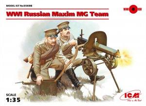 Russian Maxim MG Team  (Vista 1)