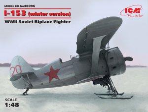 WWII Soviet Biplane Fighte  (Vista 1)