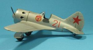 I-16 type 24, WWII Soviet Fighter  (Vista 5)