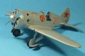 I-16 type 24, WWII Soviet Fighter  (Vista 6)