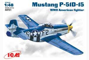 P-51 D-15 US Fighter  (Vista 1)