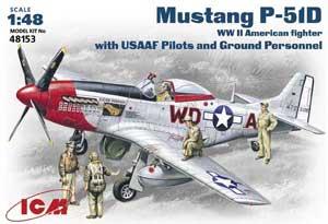 Mustang P-51D - Ref.: ICMM-48153