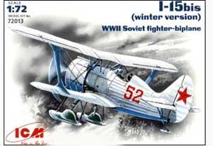 I-15 Bis winter version Soviet fighter   (Vista 1)