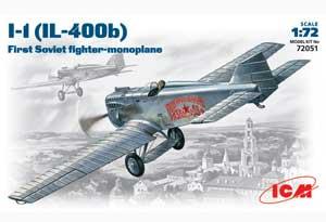 I-1(IL-400b), First Soviet Monoplane Fig  (Vista 1)