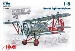 I-5, Soviet Biplane Fighter  (Vista 1)