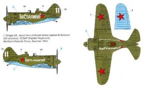 Polikarpov I-16  (Vista 2)