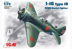 Polikarpov I-16 Type 28 WWII Soviet figh  (Vista 1)