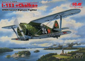 Chaika  WWII Soviet Biplane Fighter  (Vista 1)