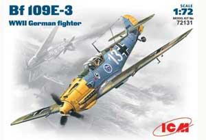 Messerschmitt Bf-109 E3 WWII German Figh  (Vista 1)