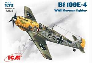 Messerschmitt Bf-109 E4 WWII German Figh  (Vista 1)