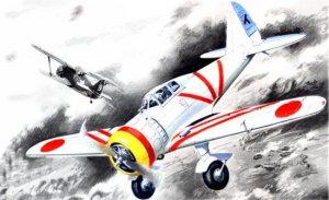 Caza Japones KI-27 A  (Vista 1)
