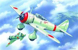 Caza Japones KI-27 B  (Vista 1)