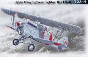 Caza Biplano Japones KI-10 II  (Vista 1)