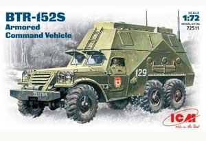 BTR-152S  (Vista 1)