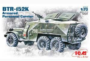 BTR-152K  (Vista 1)
