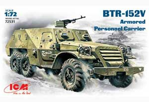 Soviet armored troop-carrier BTR-152V  (Vista 1)