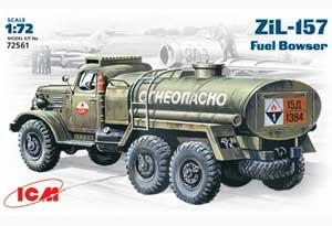Soviet fuel truck Zil-157  (Vista 1)