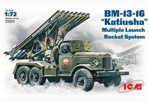 Russian BM-13-16   (Vista 1)