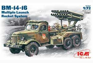 Lanzador de cohetes  BM-14-16  (Vista 1)
