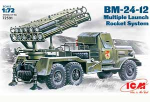 Soviet Army rocket volley system BM-24-1  (Vista 1)