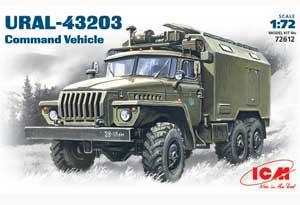 Ural 4320 Command post  (Vista 1)