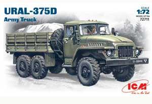 Ural-375D   (Vista 1)