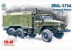 Ural-375A  (Vista 1)