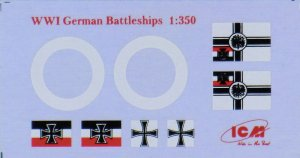 Kronprinz, WWI German Battleship  (Vista 2)