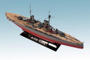 König  WWI German Battleship  (Vista 4)