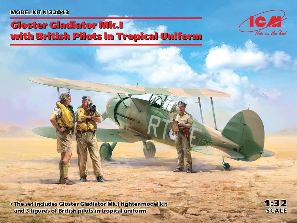 Gloster Gladiator Mk.I (Vista 1)