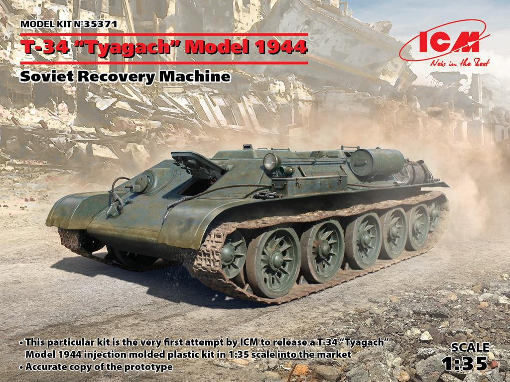 T-34  (Vista 1)
