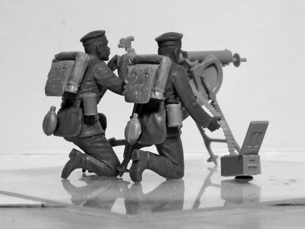 German MG08 MG Team (Vista 8)