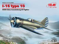 I-16 type 10, China Guomindang AF Fighter (Vista 2)