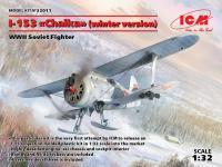 I-153 Soviet Fighter (Vista 5)