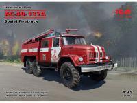 AC-40-137A, Soviet Firetruck (Vista 6)