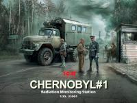 Chernobyl #1. Estación de Monitoreo de Radiación (Vista 9)