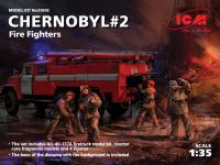 Chernóbil 2. Bomberos (Vista 10)