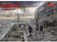 Chernobyl #3. Limpiadores de escombros (Vista 8)