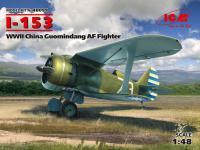 I-153 China Guomindang AF Fighter (Vista 6)