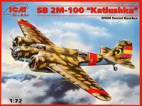 SB-2M-100 Katiushka (Vista 2)