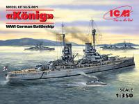 German Battleship Konig (Vista 7)
