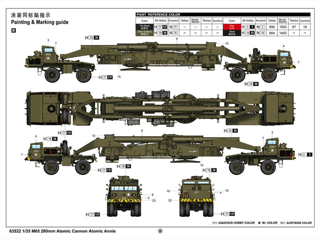 M65 280mm Atomic Cannon Atomic Annie (Vista 2)