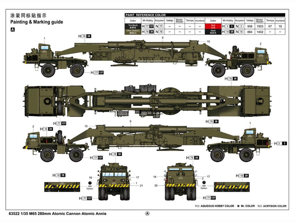 M65 280mm Atomic Cannon Atomic Annie (Vista 4)