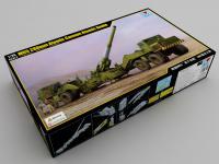 M65 280mm Atomic Cannon Atomic Annie (Vista 5)
